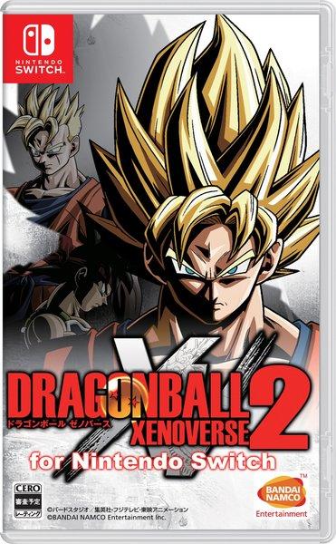 Dragonball_xenoverse_2_1501071171