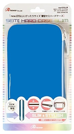 Answer_new_2ds_xl_semi_hard_case_slim_1503646454
