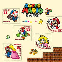 Super_mario_postage_stamps_set_2