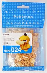 Pokemon x Nanoblock (Koduck/Psyduck)