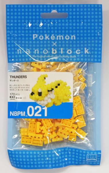 Pokemon_x_nanoblock_thundersjolteon_1503987277