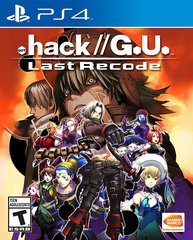 Hackgu_last_recode_1504014455