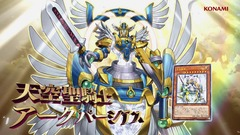 Yu-Gi-Oh! Structure Deck R: Surge of Divine Light