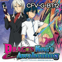 Vanguard G-BT12 Dragon King's Awakening