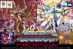 Vanguard G-CB06 Rondeau of Chaos & Salvation