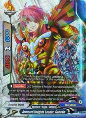 Armored knights leader, Genesis X-BT03A-UB01/0035