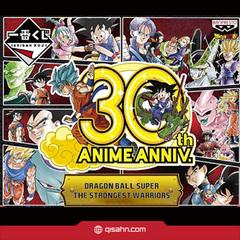 Kuji - Dragon Ball Super~The Strongest Warrior