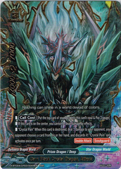 Dark black crystal dragon, Athora X-BT02A-CP03/0009