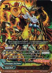 Fifth Omni super dragon great emperor, Kaizer Drum X-BT02A-SS01/0001