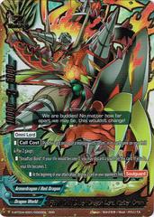 Fifth Omni super dragon lord, Kaiser Drum X-BT02A-SS01/0002