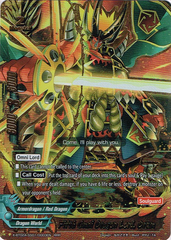 Fifth Omni dragon lord, Drum X-BT02A-SS01/0003