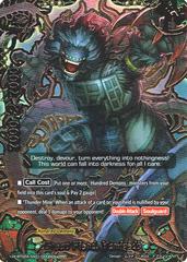 Great fiend, Yamigedo X-BT02A-SS01/0006