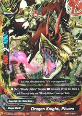 Dragon knight, Pisaro X-BT02A-SS01/0007