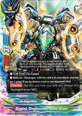 Biggest dragonarms, Sonic blast PFOIL X-BT02A-SS02/0027
