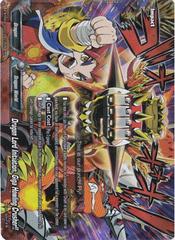 Dragon lord initiation, Giga howling crusher X-BT02A-SS01/0012