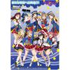 Weiss Schwarz Trial Deck Plus Love Live! Sunshine!! (Japanese)