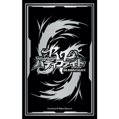 Sleeve Vol.36 (Future Card BuddyFight: Logo sleeves Black)