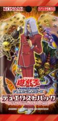 Yu-Gi-Oh! Duelist Pack: Legend Duelist 2