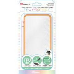 Answer New 2DS XL TPU Protect