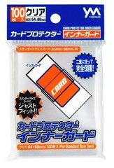 Yanoman Card Protector Inner Guard