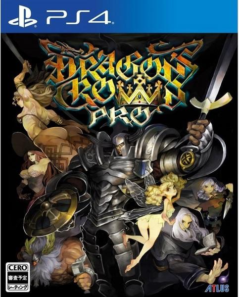Dragon_crowns_pro_1511152410