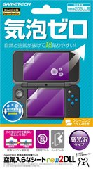 GAMETECH NEW 2DS XL Screen Protector