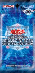 Yu-Gi-Oh! Link VRAINS Pack