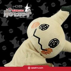 Ichiban KUJI Pokemon Mimikyu
