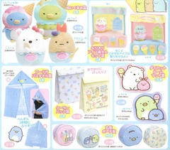 Sumikko Gurashi Kuji Part 14 (Full Set)