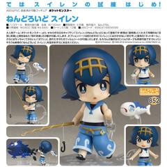Nendoroid_852_pokemon_sun_moon_suiren_yowashi_lana_1512547666