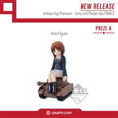 Ichiban_kuji_premium_girls_und_panzer_das_finale-02