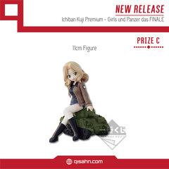 Ichiban_kuji_premium_girls_und_panzer_das_finale-04