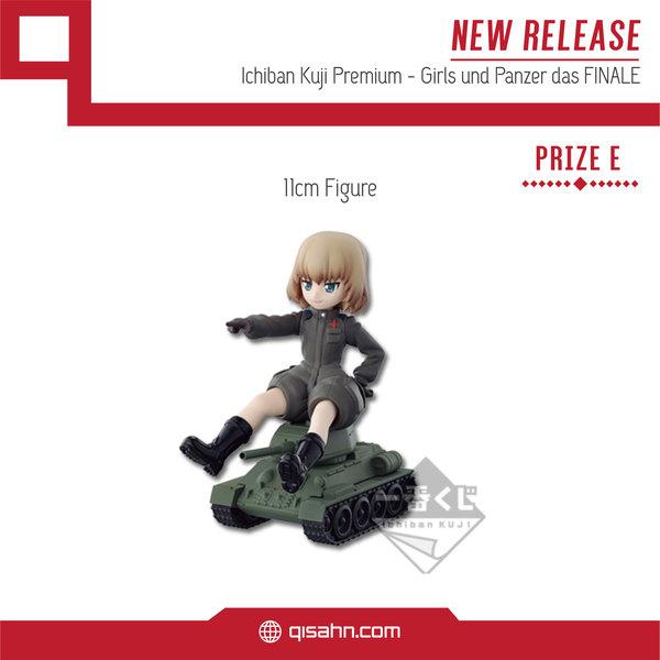 Ichiban_kuji_premium_girls_und_panzer_das_finale-06