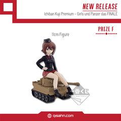 Ichiban_kuji_premium_girls_und_panzer_das_finale-07