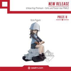 Ichiban_kuji_premium_girls_und_panzer_das_finale-09