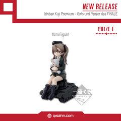 Ichiban_kuji_premium_girls_und_panzer_das_finale-10