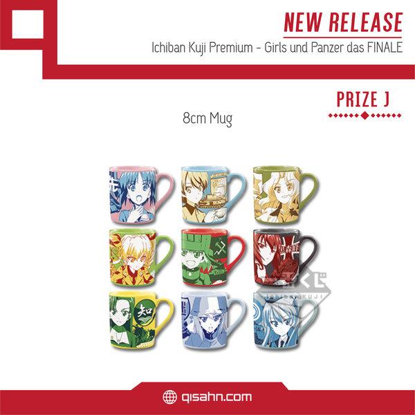 Ichiban_kuji_premium_girls_und_panzer_das_finale-11