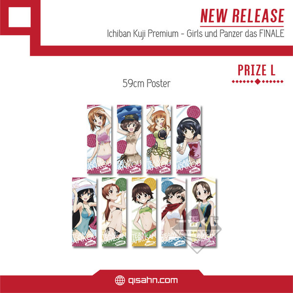 Ichiban_kuji_premium_girls_und_panzer_das_finale-13