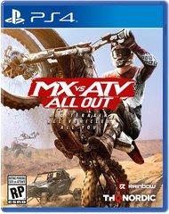 Mx_vs_atv_all_out_1513829481