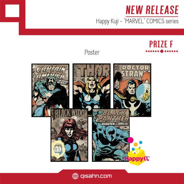 Happy_kuji_marvel_comics_series_1513919817