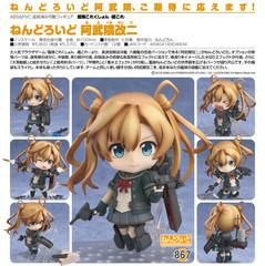 Nendoroid_867_kantai_collection_kan_colle_abukuma_kai_ni_1514273383