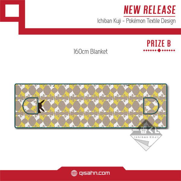 Ichiban_kuji_pok%c3%a9mon_textile_design-03