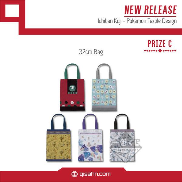 Ichiban_kuji_pok%c3%a9mon_textile_design-04