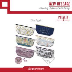 Ichiban_kuji_pok%c3%a9mon_textile_design-05