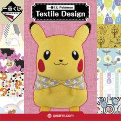 Kuji - Pokémon Textile Design