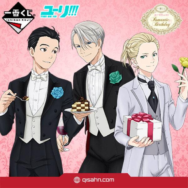 Kuji - Yuri!!! on ICE Romantic Birthday