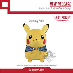 Kuji_pokmon_textile_design_1514346858