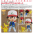 Nendoroid_800_pokemon_ash_pikachu_1514444982