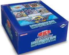 Yu-Gi-Oh! Link VRAINS Box