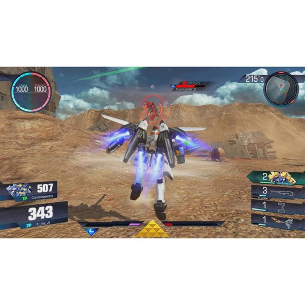 Gundam_versus_1514528839